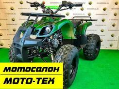 Бензиновый квадроцикл MOWGLI SIMPLE 8 (E54-G8), МОТО-ТЕХ, Томск, 2020