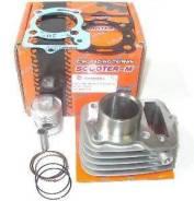 Цилиндро-поршневая группа CMR Honda Ape 4T 50cc d=42 TW