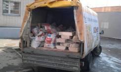Вывоз мусора. ГАзель ЗИЛ КамАЗ