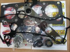 Ремкомплект двигателя 4AFE Toyota 04111-16010 в Находке