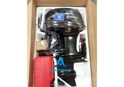 Лодочный мотор Hidea 40 FES Дистанция! Официальный дилер!