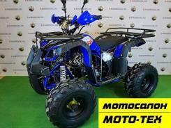 Бензиновый квадроцикл MOWGLI STRONG 8+, МОТО-ТЕХ, Томск, 2019