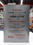 Масло трансмиссионное Toyota CVT Fluid TC, 4л 0888602105