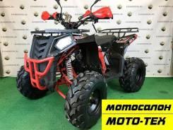 Бензиновый квадроцикл MOWGLI DUX 8+, МОТО-ТЕХ, Томск, 2019
