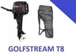 Лодочный мотор Golfstream (Parsun) T8 BMS + Чехол!