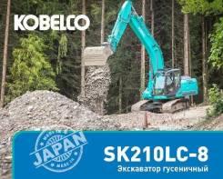 Kobelco SK210LC, 2019
