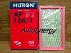 Фильтр воздушный Filtron = MANN AP124/1 (A-2011) пропитка. В наличии !
