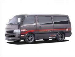 Грузоперевозки по городу (грузопассажирский микроавтобус)