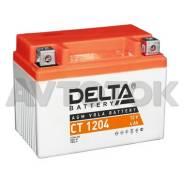 Аккумулятор Delta CT1204 емк.4А/ч; п. т.50А (YB4L-A, YB4L-B, YTX4L-BS)