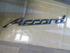 Эмблема на крышку багажника Honda Accord CF