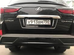 Рамка для крепления номера. Lexus LX570, URJ201, URJ201W 3URFE