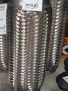 Продам металлорукав гофру глушителя