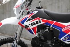 BSE DX 125, 2019