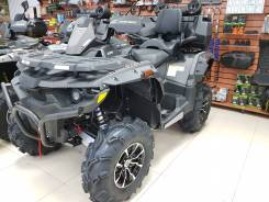Stels ATV 650G Guepard Trophy KARBON, 2020