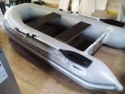 Лодка ПВХ John Silver 330 с мотором Suzuki 15