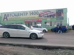 СТО Автоцентр 1400