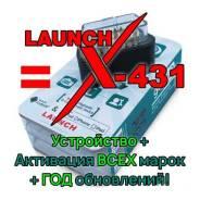 Софт X431Pro3 для Launch EasyDiag 2.0 3.0. Golo CarCare