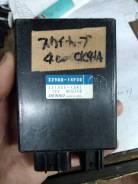 Коммутатор Suzuki Skywave 400 CK41