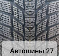 Nexen Winguard Ice Plus, 185/65 R14