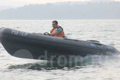 Катер Skyboat 440RL +Лодочный мотор + прицеп