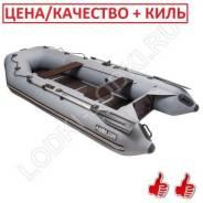 Мастер лодок Аква 3200 СК. 2019 год, длина 3,20м., 15,00л.с.