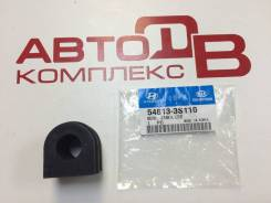 Втулка стабилизатора Hyundai К122 [54813-3S110]