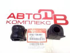 Втулка стабилизатора переднего левая Honda Jade, FR4, FR5 К129 [51307-T7A-J11]