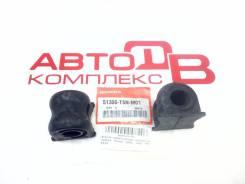 Втулка стабилизатора переднего правая Honda Jade, FR4, FR5 К116 [51306-T7A-J11]