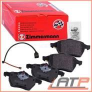 Колодки тормозные дисковые Audi Seat ZIMMERMANN 23587.200.1