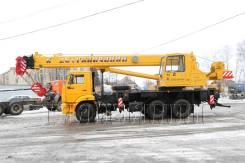 Галичанин КС-55713-1В, 2020