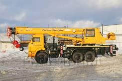 Галичанин КС-55713-5В-4, 2020