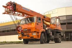 Клинцы КС-35719-8А. Автокран на шасси Камаз-53605 (4х2), 18,40м.