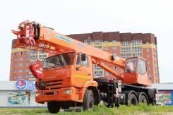 Клинцы КС-55713-1К. Автокран -1 на шасси Камаз-65115 (6х4), 21,60м.