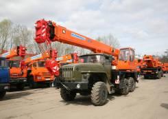 Клинцы КС-55713-3К. Автокран -1 на шасси Урал-5557 (6х6), 21,60м.