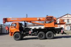 Клинцы КС-55713-5К-1. Автокран на шасси КамАЗ-43118 (6х6), 21,60м.