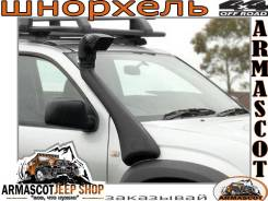 Шноркель Isuzu D-Max (2008-2012)