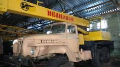 Ивановец КС-3574, 1992