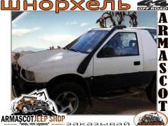 Шноркель. Isuzu Wizard Isuzu Rodeo, TFS55F, TFS55H, TFS55HD Opel Campo