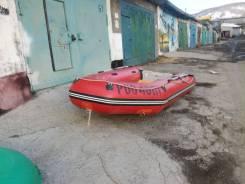 Продам моторную лодку пвх 330 с мотором сузуки 9,9(15)