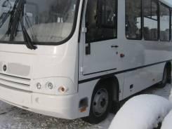 ПАЗ 32054. ПАЗ 320302-12, 18 мест