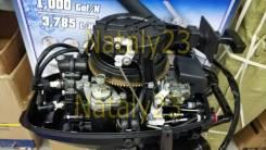 Мотор Hangkai 9.8 с электрозапуском полный комплект Бак, груша, ЗИП