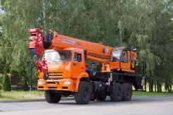 Клинцы КС-65719-5К, 2020