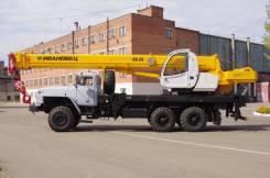 Ивановец КС-45717-1Р, 2020