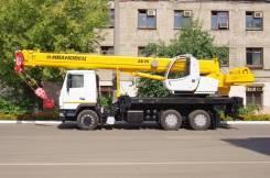 Ивановец КС-45717А-1Р, 2020