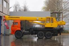Ивановец КС-35714К-3, 2020