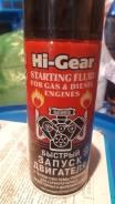 Быстрый старт Hi gear HG3319