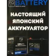 Аккумулятор Fujito Quality 46B19L, 42 А/ч, пусковой ток 370 А