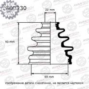 Пыльник привода Avantech AVANTECH BD0230