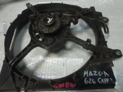 Продам диффузор Mazda