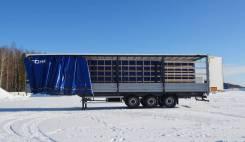 Тонар 97461Н. -085 (штора с бортами 91,4 м3) коники ССУ 1150, 27 750кг. Под заказ
